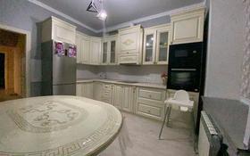 3-комнатная квартира, 85 м², 1/5 этаж, мкр Юго-Восток, Степной 4 15/2 за 36.5 млн 〒 в Караганде, Казыбек би р-н