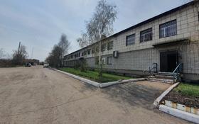Промбаза , Саранское шоссе 8 за 450 〒 в Караганде, Казыбек би р-н