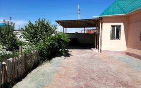 8-комнатный дом, 160 м², 10 сот., Туркестан 79 — Нурпейсова за 30 млн 〒 в