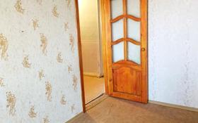 2-комнатная квартира, 45 м², 5/5 этаж помесячно, мкр Ынтымак М. Тереза6а — Ж. Жабаев за 55 000 〒 в Шымкенте, Абайский р-н
