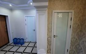4-комнатная квартира, 132 м², 3/5 этаж, мкр. Батыс-2, Мкр. Батыс-2 за 35 млн 〒 в Актобе, мкр. Батыс-2