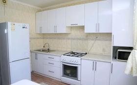4-комнатная квартира, 82.7 м², 5/5 этаж, 5 30 за 19 млн 〒 в Капчагае