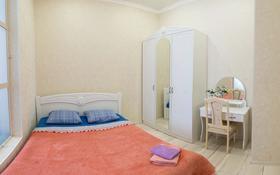 3-комнатная квартира, 60 м², 1/9 этаж посуточно, Камзина 41/1 — Кирова за 14 000 〒 в Павлодаре