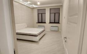3-комнатная квартира, 125 м², 6/8 этаж, Мангилик Ел 28 за 80 млн 〒 в Нур-Султане (Астана), Есиль р-н