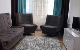 2-комнатная квартира, 50 м², 5/5 этаж посуточно, Байтерек 7 — Рынок Атакент за 9 000 〒 в Таразе