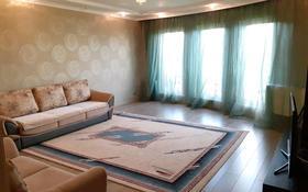 2-комнатная квартира, 80 м², 4/8 этаж помесячно, Мкр. Мирас 157/2 — проспект Аль-Фараби за 300 000 〒 в Алматы, Бостандыкский р-н