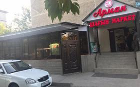 Магазин площадью 100 м², Джангельдина 1 за 38 млн 〒 в Шымкенте, Аль-Фарабийский р-н