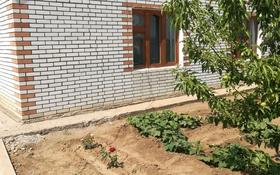 4-комнатный дом, 125 м², 5 сот., улица Самал за 17.5 млн 〒 в Уральске