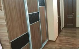 3-комнатная квартира, 90 м², 4/6 этаж, Наримановская — Абая за 27.5 млн 〒 в Костанае