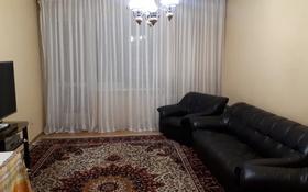 4-комнатная квартира, 87 м², 6/10 этаж, Жамакаева 77 за 24 млн 〒 в Семее