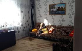 5-комнатный дом, 130 м², 7 сот., Гринько 22 — Эподромная за 23.5 млн 〒 в Уральске