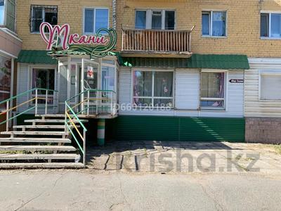 Магазин площадью 142 м², Ленина 28 за 56.5 млн 〒 в Рудном