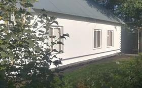 4-комнатный дом, 80 м², 10 сот., Абая 11 за 9.5 млн 〒 в Подстепном