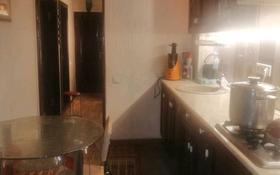 3-комнатная квартира, 65 м², 1/4 этаж, Желтоксан за 20 млн 〒 в Таразе