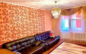 3-комнатная квартира, 68 м², 4/5 этаж, 10 микрорайон 1/а за 20.5 млн 〒 в Балхаше