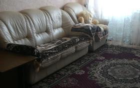 2-комнатная квартира, 45.5 м², 4/5 этаж, 3 мкр 15 за 11 млн 〒 в Капчагае