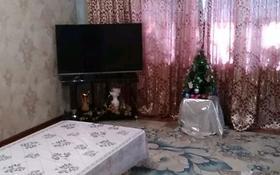 3-комнатная квартира, 63 м², 4/4 этаж, проспект Бауыржан Момышулы — проспект Республики за 17.5 млн 〒 в Шымкенте