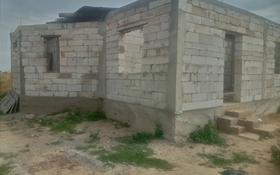 1-комнатный дом, 32 м², 7 сот., Жана Коянкус за 6 млн 〒