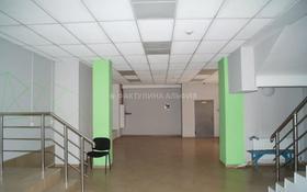 Здание, Гоголя — улица Панфилова площадью 1770 м² за 4.5 млн 〒 в Алматы, Алмалинский р-н