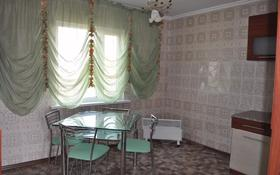4-комнатный дом, 86 м², 3.8 сот., 2-ая линия за 18.5 млн 〒 в Алматы, Турксибский р-н