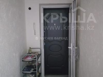2-комнатная квартира, 45 м², 4/4 этаж, Жарокова 154в — Сатпаева за 16.7 млн 〒 в Алматы, Бостандыкский р-н — фото 7
