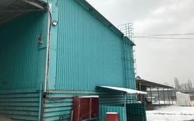 Склад продовольственный 3 га, Ангарская улица 133Г за 2 000 〒 в Алматы, Жетысуский р-н