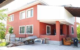 5-комнатный дом, 283.6 м², 8 сот., КазыбекБи за 55 млн 〒 в Бесагаш (Дзержинское)