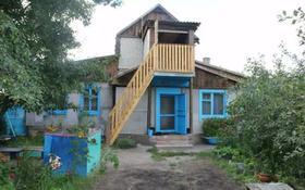 5-комнатный дом, 129 м², 15 сот., Ул.3-я Лодочная за 9.2 млн 〒 в Семее