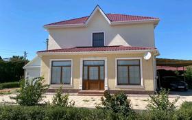 6-комнатный дом, 250 м², 9 сот., Кайыршакты 31а за 45 млн 〒 в Акжаре