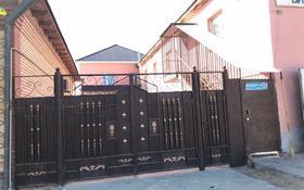 8-комнатный дом, 230 м², 6 сот., Абулкаир хана 121 — А Садуакасова за 25 млн 〒 в