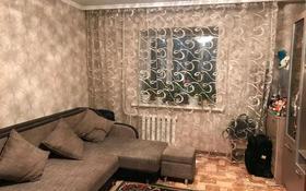2-комнатная квартира, 51 м², 3/9 этаж, 187-ая улица 20 за 17.5 млн 〒 в Нур-Султане (Астана), Сарыарка р-н