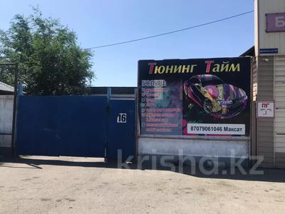 Магазин площадью 248 м², Дулатова 221 — Мамай батыра за 300 000 〒 в Семее — фото 4