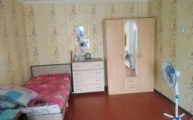 1-комнатная квартира, 37.1 м², 3/5 этаж, Лермонтова 84 за 7.5 млн 〒 в Павлодаре