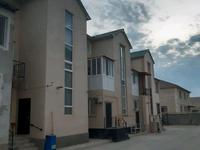 """7-комнатный дом, 380 м², мкр """"Шыгыс 2"""" 160/1 дом за 45 млн 〒 в Актау, мкр """"Шыгыс 2"""""""