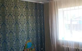4-комнатный дом, 80 м², 6 сот., улица Жуковского 7 за 3.5 млн 〒 в Сарани