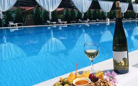 Аквопарк, бассейн за 395 млн 〒 в Кызыл ту-4