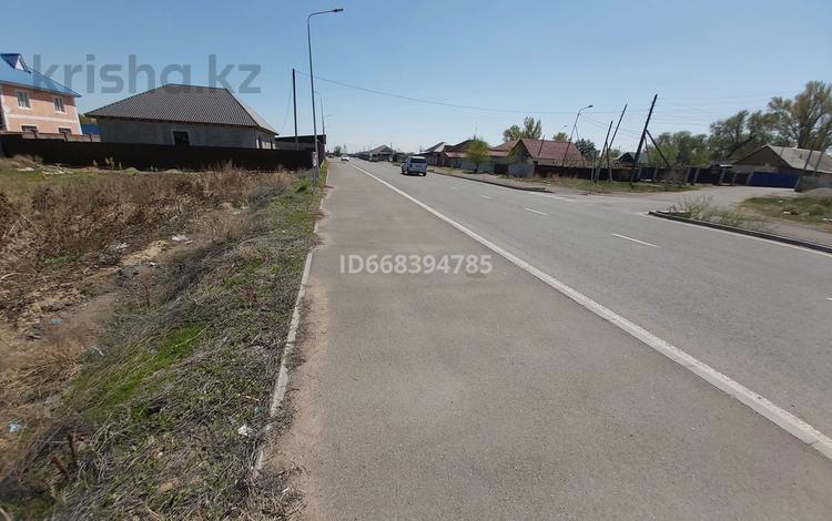 Участок 10 соток, Центральная 43 за 6.8 млн 〒 в Капчагае