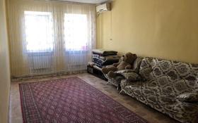 2-комнатная квартира, 80 м², 1/2 этаж, Тургенева за 5.4 млн 〒 в Актобе, мкр Жилгородок