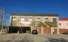 Здание, площадью 500 м², улица Гарифоллы Курмангалиева 6 за 70 млн 〒 в Жанаозен