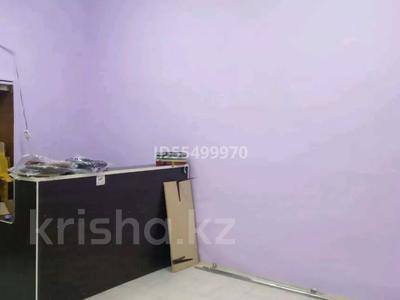 Магазин площадью 36 м², 27-й мкр 88 здание 28 бутик — 27 микрорайон за 5 млн 〒 в Актау, 27-й мкр