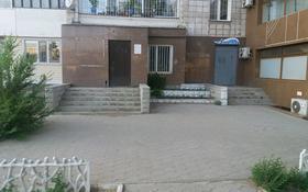 Магазин площадью 70 м², Украинская улица 101 — Минина за 15 млн 〒 в Павлодаре