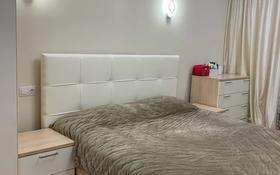 2-комнатная квартира, 48 м², 3/5 этаж, Мира 84/2 за 12.5 млн 〒 в Темиртау