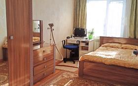 2-комнатная квартира, 58 м², 5/5 этаж, улица Молдагуловой 15/8 за 16 млн 〒 в Усть-Каменогорске