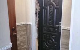 2-комнатная квартира, 43 м², 2/2 этаж, мкр Центральный — Сарымдатова за 8 млн 〒 в Атырау, мкр Центральный