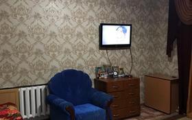1-комнатная квартира, 47 м², 2/2 этаж, Дальняя 74А за 6.5 млн 〒 в Семее