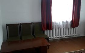 1-комнатный дом, 28 м², 4 сот., Элеватор,ул Исмаилова 10а за 4.9 млн 〒 в Кокшетау