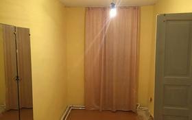 4-комнатный дом, 61 м², 0.0319 сот., Хакимжановой 64/7 за 9.5 млн 〒 в Костанае