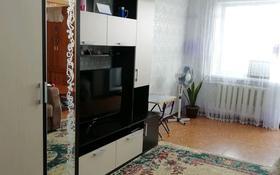 2-комнатная квартира, 44.7 м², 4/5 этаж, Парковая улица 43А за 6.5 млн 〒 в Шахтинске