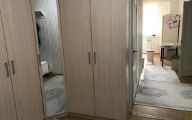 3-комнатная квартира, 73.5 м², 3/9 этаж помесячно, мкр Нурсат 3 — Назарбаева за 140 000 〒 в Шымкенте, Каратауский р-н