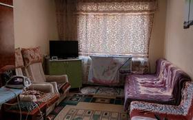 2-комнатная квартира, 46 м², 1/5 этаж, Абая за 12.5 млн 〒 в Таразе